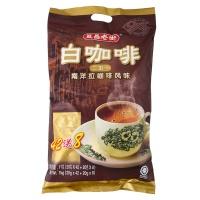 益昌老街 白咖啡2+1  (1000g)
