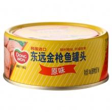 东远 金枪鱼罐头原味 100g