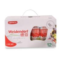 德亚Weidendorf 全脂牛奶礼盒 200ml*12 德国进口