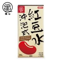 易珈生技红豆水 2g*30包 中国台湾