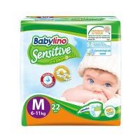 贝丽欧(Babylino)婴幼儿纸尿裤 M号 便携装宝宝尿不湿(6-11Kg)22片/包 希腊进口