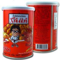 大哥牌 虾味花生豆 脆皮花生米鱼皮花生 休闲零食 115g/罐 泰国进口