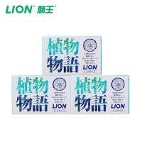 狮王(LION)植物物语美容香皂 洗面皂 洗脸皂(三块装)140g*3 日本进口