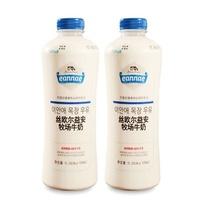 丝欧尔益安 牧场鲜牛奶 鲜奶 1L*2瓶 冷藏 韩国进口