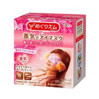 花王 Kao蒸汽眼罩 缓解疲劳去黑眼圈 玫瑰花香 14片 日本进口