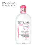 贝德玛(Bioderma)卸妆水卸妆液粉水舒妍多效洁肤液 脸部眼部唇部深层清洁温和保湿 500ml